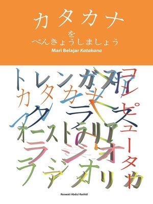 cover image of Mari Belajar Katakana