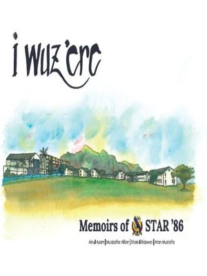 cover image of i wuz 'ere: Memoirs of STAR '86