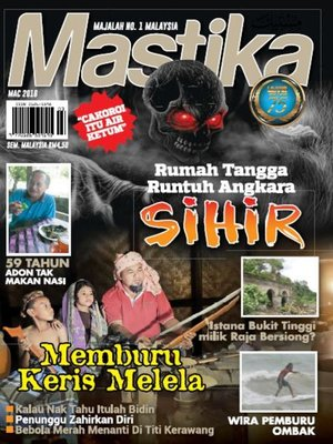 cover image of Mastika, Mac 2016