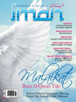 cover image of Iman, Mei 2016