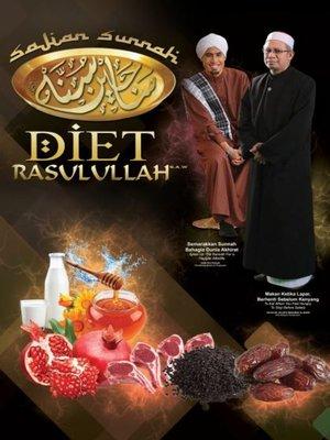 cover image of Sajian Sunnah Diet Rasulullah