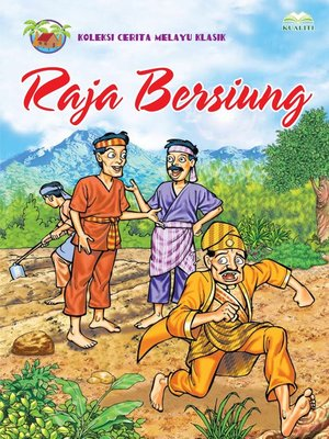 cover image of Raja Bersiung