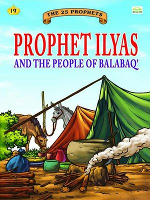 cover image of ProphetIlyas