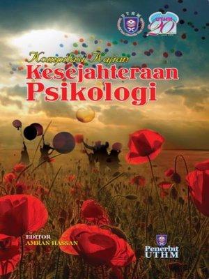 cover image of Kompilasi Kajian Kesejahteraan Psikologi