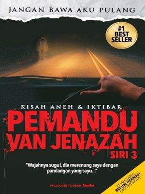 cover image of Pemandu Van Jenazah 3