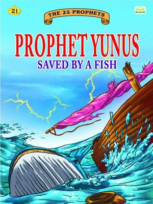 cover image of Prophet Yunus