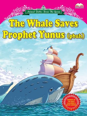 cover image of The Whale Saves Prophet Yunus (pbuh)