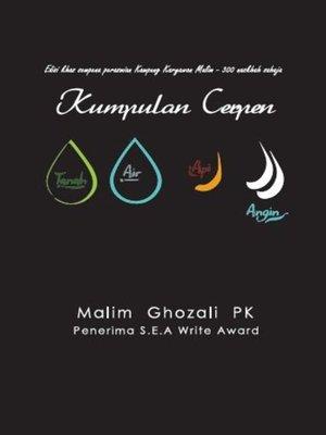 cover image of Kumpulan Cerpen TANAH AIR API ANGIN