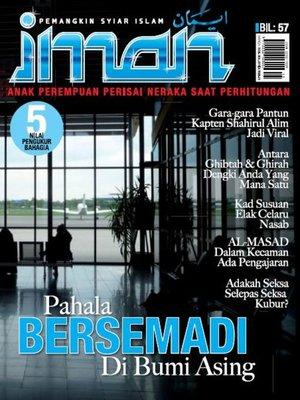 cover image of Iman, November 2016