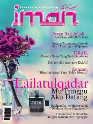 cover image of Iman, Jun 2016