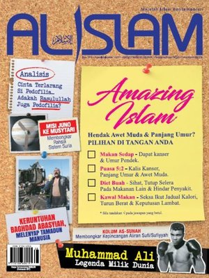 cover image of Al Islam, Ogos 2016