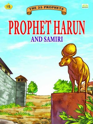 cover image of ProphetHarun