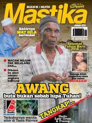 cover image of Mastika, Januari 2016