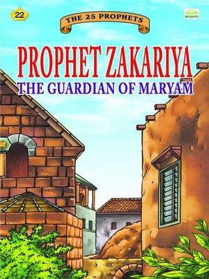 cover image of ProphetZakariya