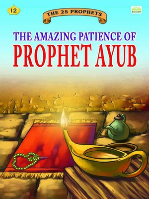 cover image of The Amazing Patience of Prophet Ayub