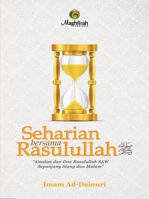 cover image of Seharian Bersama Rasulullah