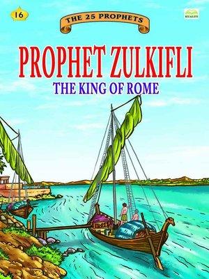 cover image of ProphetZulkifli