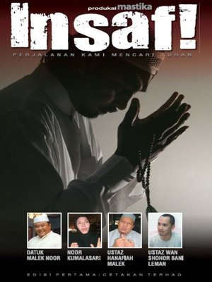 cover image of Insaf!