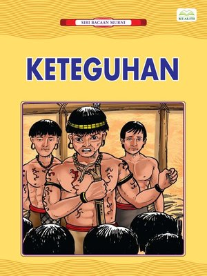 cover image of Keteguhan