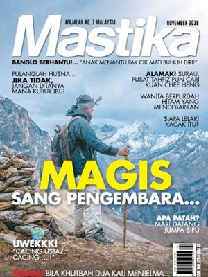 cover image of Mastika, November 2016