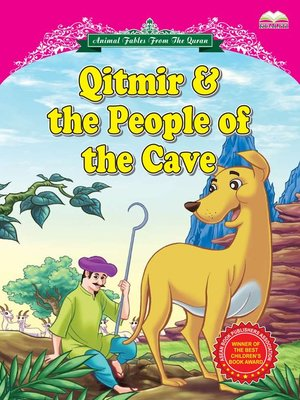 cover image of Qitmir & The People of The Cave