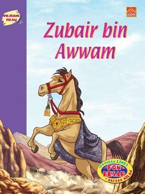 cover image of Zubair Bin Awwam