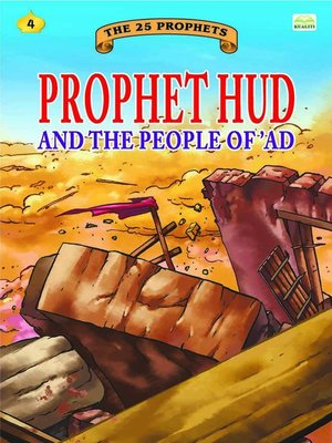 cover image of ProphetHud