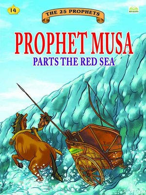 cover image of Prophet Musa