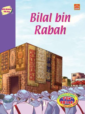 cover image of Bilal Bin Rabah
