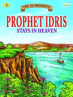 cover image of ProphetIdris