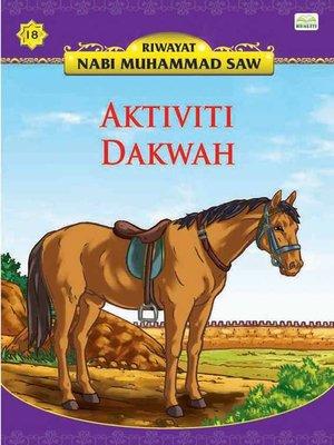 cover image of AktivitiDakwah