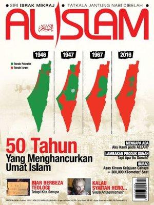 cover image of Al Islam, Mei 2016