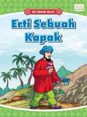 cover image of Erti Sebuah Kapak