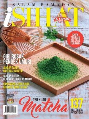 cover image of iSihat, Julai 2016