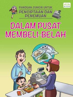 cover image of Dalam Pusat Membeli-belah