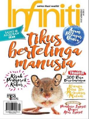 cover image of Infiniti, Disember 2016