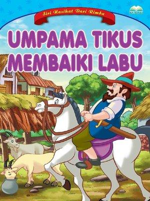cover image of Umpama Tikus Membaiki Labu