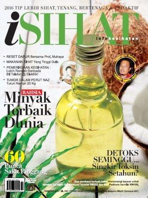 cover image of iSihat, Februari 2016