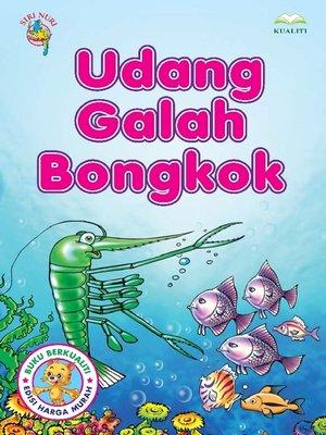cover image of Udang Galah Bongkok