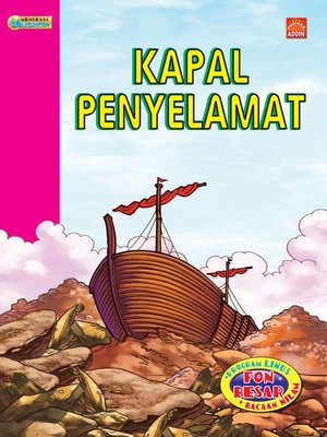 cover image of Kapal Penyelamat