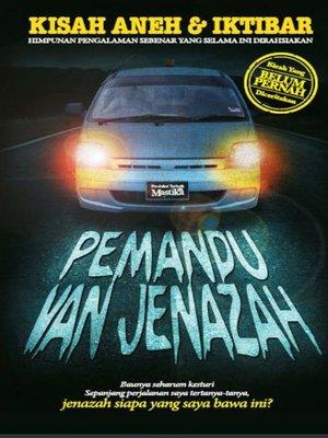 cover image of Pemandu Van Jenazah Siri 1