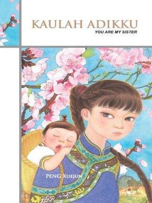 cover image of Kaulah Adikku