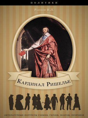 the political career of cardinal richelieu a true man of destiny