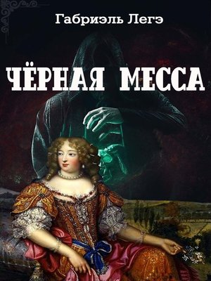 cover image of Онанизм