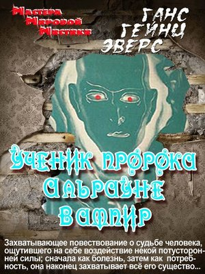 cover image of Трилогия о Фрэнке Брауне
