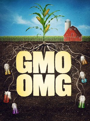 cover image of GMO OMG