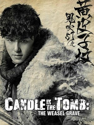 cover image of Candle in the Tomb: The Weasel Grave, Episode 19
