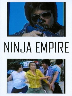 cover image of Ninja Empire
