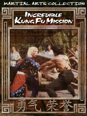 cover image of Incredible Kung Fu Mission
