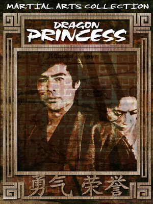 cover image of Dragon Princess